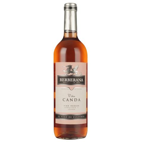 京东PLUS会员:BERBERANA 贝拉那威达  玫红葡萄酒 750ml *3件