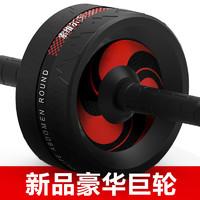 健腹輪靜音腹肌輪健身器材運動巨輪收腹健腹器鍛煉腹肌滾輪減肚子