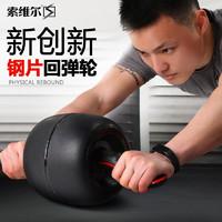 回彈健腹輪靜音巨輪腹肌輪鍛煉運動健身器材家用收腹健腹器減肚子