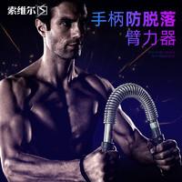 臂力器男握力棒家用健身器材訓練胸肌臂力彈簧棒30公斤