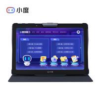 小度智能學習平板S12(4GB+128GB)學習機 家教機 學習平板 點讀機 早教機 小學初中高中同步學生平板