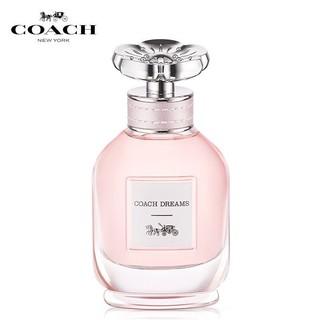 蔻驰(COACH)Dream系列梦想之旅女士香水 40ml 送女友生日礼物 花果香调持久留香进口香水