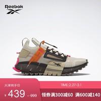 Reebok锐步 运动健身Zig Kinetica Edge男女低帮休闲鞋