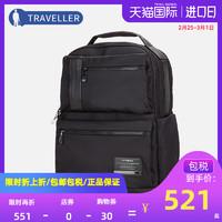 Samsonite/新秀丽OPENROAD 24N 男商务电脑包大容量休闲双肩背包