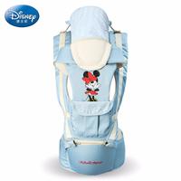 迪士尼 婴儿背带 多功能可横抱腰凳 透气款抱娃神器 前抱式后背式横抱式四季通用宝宝坐凳 梦想家浅蓝   0至3岁都能用 *3件
