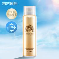 促销活动:京东国际 美妆超级品类日(含好价汇总)