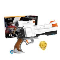 孩之宝NERF热火竞争者系列 14岁以上男女孩软球弹竞技玩具枪发射器 守望先锋系列麦克雷维和者发射器E3121 *3件