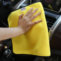 汽車 洗車毛巾 加厚車用 珊瑚毛巾 磨毛擦車布 吸水 細纖維擦車巾 30*60CM【1條】+送30*30CM【1條】