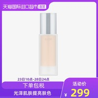 RMK日本RMK水凝柔光粉底霜遮瑕持久奶油肌保湿粉霜粉底液30g