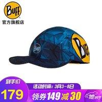 buff戶外遮陽帽跑步防曬帽男專業防紫外線女運動棒球帽鴨舌帽 輕量速干透氣帽子 119554.737海洋logo