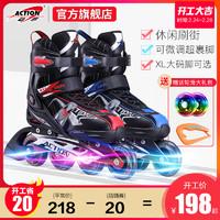 动感action成人溜冰鞋可调轮滑鞋旱冰鞋滑冰鞋男女儿童套装滑轮鞋 *2件
