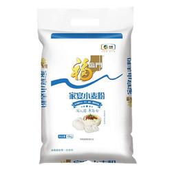 福临门 面粉 家宴小麦粉 包子馒头饺子 面粉 中粮出品 10kg *4件