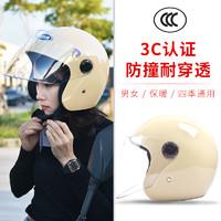 電動電瓶車頭盔灰男女士冬季防霧3c認證保暖四季通用摩托車安全帽