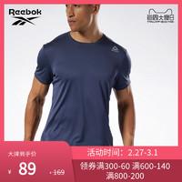 Reebok锐步官方运动健身SS TEE男子短袖T恤EC2540