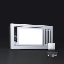 云米互联网浴霸 风暖触控版