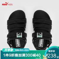 PUMA/彪马鞋类男童女童小童凉鞋休闲沙滩鞋夏季新品36945001 36945001 33码/脚长20cm