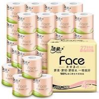 洁柔(C&S)厚卷纸 粉Face 4层130g卫生纸*27卷(冲水速溶 面子系列一格顶两格)整箱销售