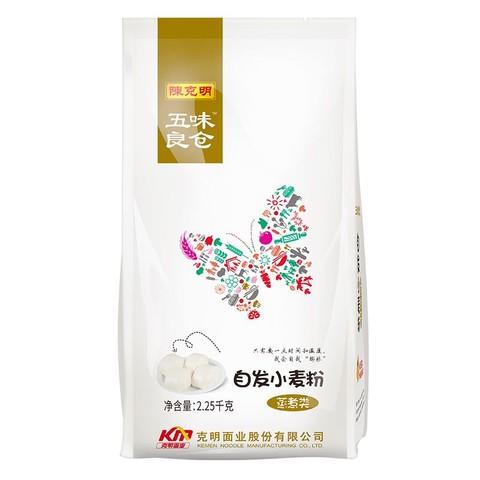 五味粮仓 陈克明中筋粉 包子馒头面粉 4.5斤 *2件