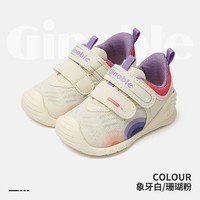 ginoble 基诺浦 婴幼儿机能鞋