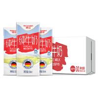88VIP:Weidendorf 德亚 全脂牛奶 200ml*30盒 *2件