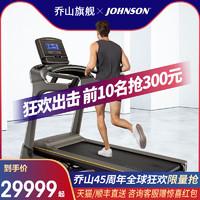 新品乔山MATRIX商用跑步机家用款TF30可折叠专业健身房大型跑步机