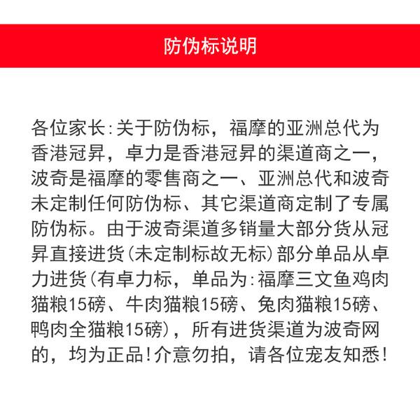 FROMM 福摩 全犬粮三文鱼蔬菜配方狗粮 13.6kg