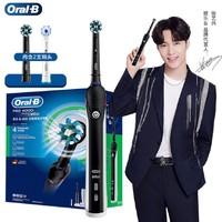 Oral-B 欧乐-B P4000 电动牙刷 黑色 旅行盒+2刷头