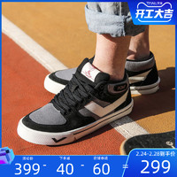 PONY男鞋休闲透气时尚滑板鞋Atop经典复古耐磨低帮运动鞋93M1AT01