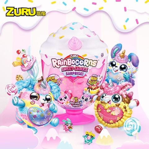ZURU娃娃惊喜魔法杯 超大派对玩具女孩惊喜蛋毛绒公仔 独角兽盲盒