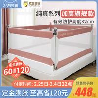 宝宝床围栏儿童护栏床边栏杆婴幼儿防摔1.8-2米大床拦档通用挡板