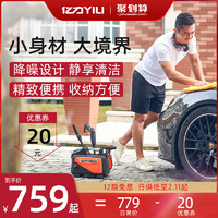 億力高壓洗車機洗車器神器家用低噪清洗機全自動洗車水泵便攜水槍