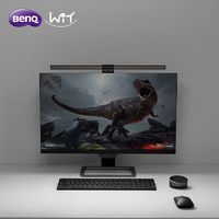 明基(BenQ) ScreenBar Halo减蓝光减反光无线控制办公学习商务氛围非对称光源led屏幕挂灯创意台灯(浅咖色)