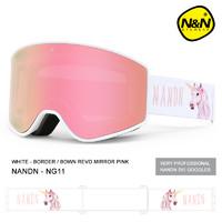 南恩NANDN20-21款柱面滑雪眼鏡男女單雙板滑雪鏡雙層防霧滑雪裝備 *4件