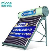 四季沐歌(MICOE)航+飞驰 无电款 太阳能热水器 家用太阳能热水器 送货入户 18管140L