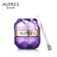 AUPRES 欧珀莱 小紫钻抗皱紧实眼霜(20g+赠同款21g)