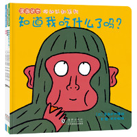 京东PLUS会员:《宫西达也低幼认知绘本》(全3册)