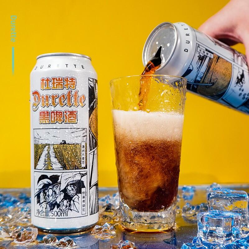 Duruite 杜瑞特 11°P黑啤酒 500ml*24罐装