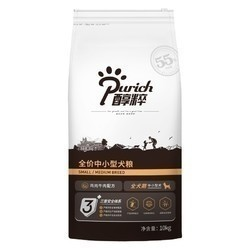 Purich 醇粹 中小型犬通用型狗粮 10kg