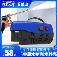 家用高壓洗車機12v洗車神器車載便攜水槍220v刷車泵便攜式洗車器