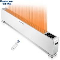 松下(Panasonic)取暖器  電暖器 電暖氣 家用智能遙控速熱移動地暖 恒溫踢腳線DS-A2218CW