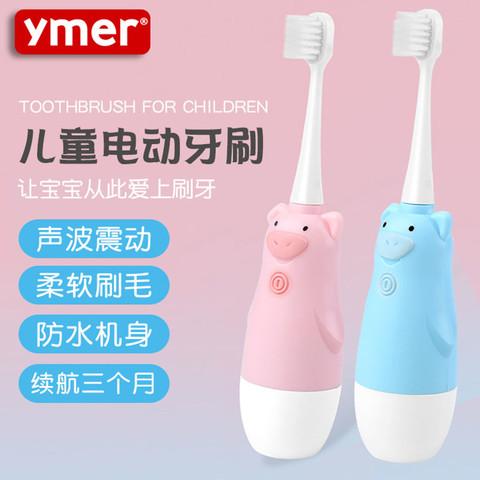 儿童电动牙刷宝宝小孩1-2-3-4-5-6-10岁以上可爱女生软毛自动牙刷
