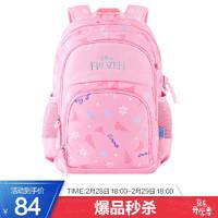 迪士尼(disney)小学生书包女 1-3年级儿童书包 轻便减负女孩背包 FP8108A 粉色
