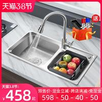 四季沐歌 304不銹鋼水槽雙槽 廚房洗菜盆雙槽 加厚洗碗池家用水盆