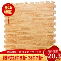 明德Meitoku泡沫地垫拼接仿木纹PE地垫家用客厅卧室地垫 浅木纹 60*60*1.0cm 4片 *3件