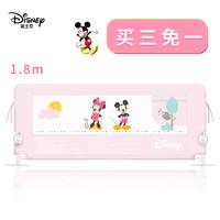 迪士尼(Disney) 床护栏婴儿童床围栏宝宝防摔防撞安全挡板1.8米2米通用 樱花粉1.8米 *3件