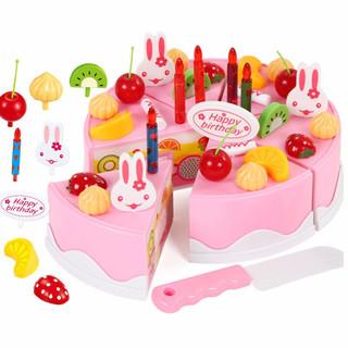 知识花园 儿童益智玩具水果蛋糕切切乐玩具仿真过家家套装角色扮演 水果蛋糕切切乐 粉色 *5件
