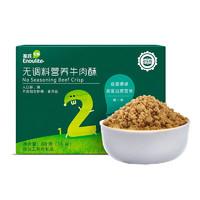 英氏(Engnice)儿童零食 营养肉松 无添加食用盐与白砂糖无调料营养牛肉酥 *3件