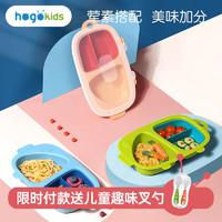 禾果宝宝卡通分格餐盘家用防尘吃饭防摔防烫儿童吃饭训练餐具套装