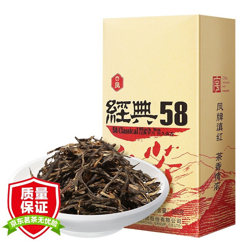 凤牌 经典58 滇红茶 380g