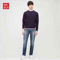 UNIQLO 优衣库 430269 男装修身牛仔裤